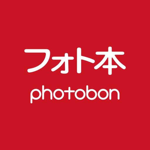 こだわりフォトブックなら「フォト本」!写真アルバムを簡単作成