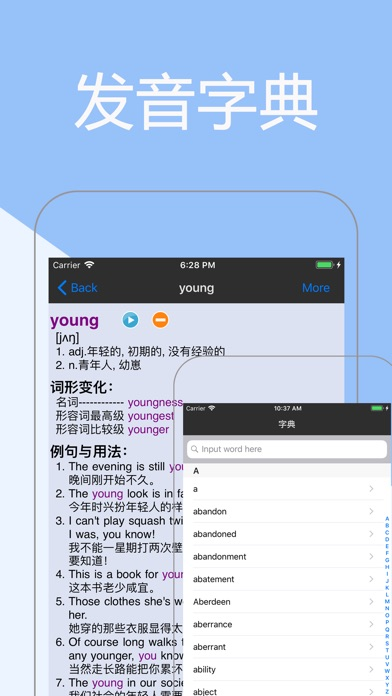 Screenshot for 新概念英语全四册 - 学习英语口语听力单词 in Thailand App Store