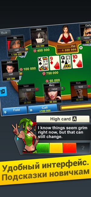 Покер арена играть онлайн on монако казино картинки