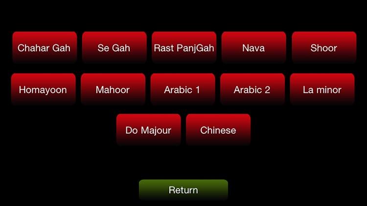 Arabic Qanun Simulator screenshot-3