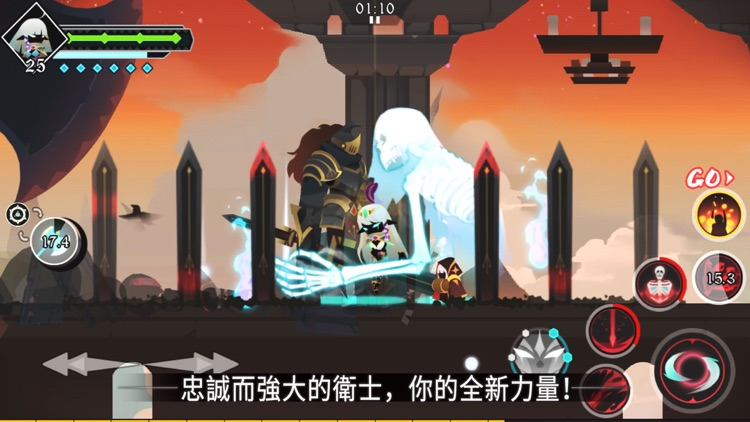 薇薇安和騎士 screenshot-3