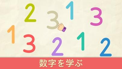 https://is5-ssl.mzstatic.com/image/thumb/Purple113/v4/b1/e5/e7/b1e5e7ab-7a9a-b742-f586-9ccaf983dedd/source/406x228bb.jpg