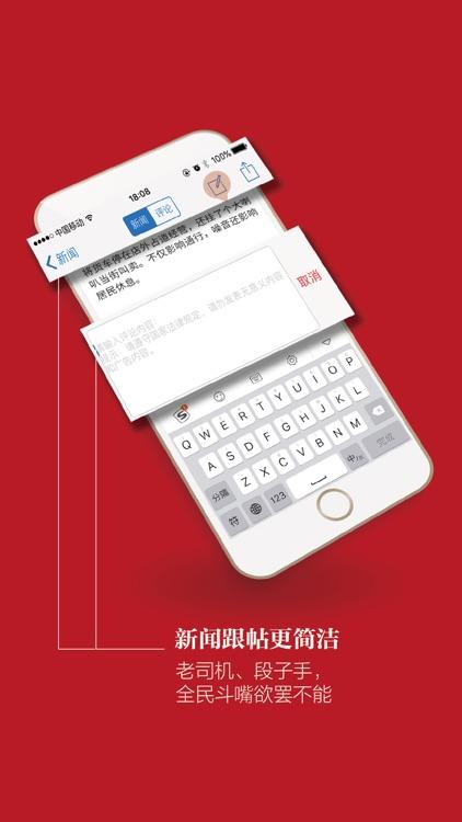 掌中九江 screenshot-2