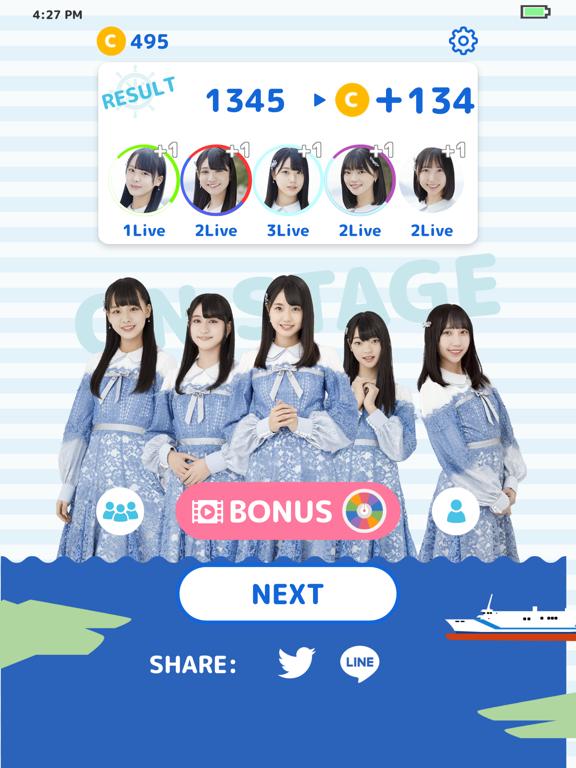 STU48  ぷるぷる! on STAGEのおすすめ画像3