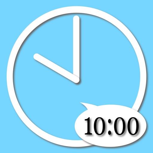 TimeSignals