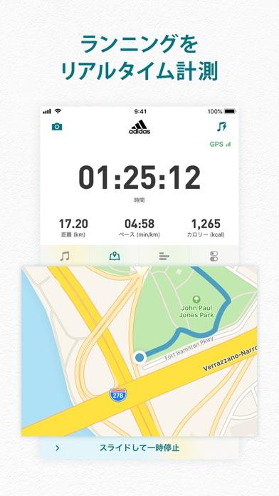 adidas Running ランニング&ウォーキング - 窓用