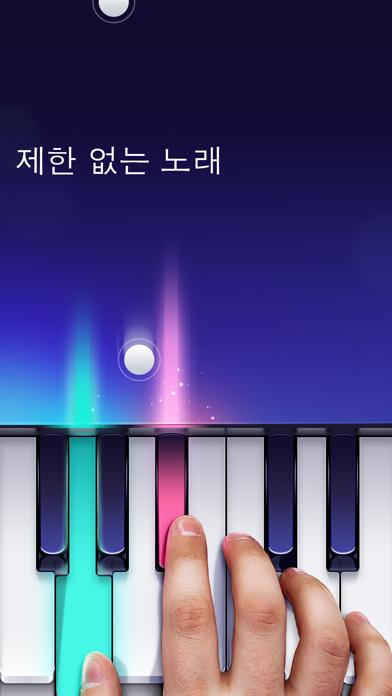 피아노 키보드 - 놀고 배우기 음악 for Windows