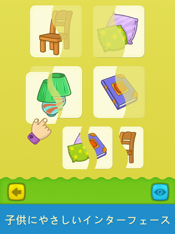 幼児向けベビーフラッシュカード・動物くだもの絵合わせパズルのおすすめ画像5