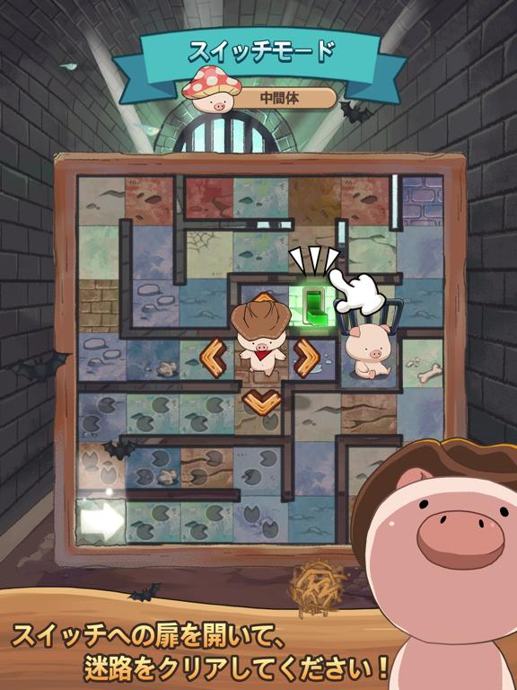 子豚の迷路大冒険のおすすめ画像3