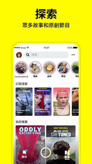 Screenshot for Snapchat in Taiwan App Store