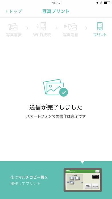 PrintSmash - 窓用