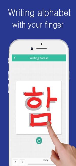 seemile Tiếng Hàn