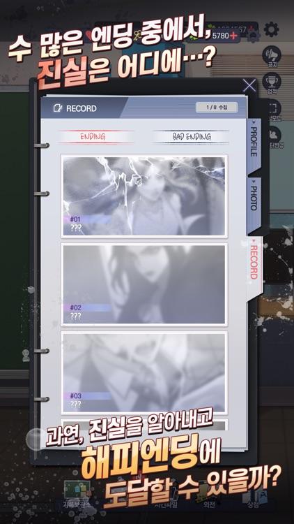미스틱 코드 screenshot-4