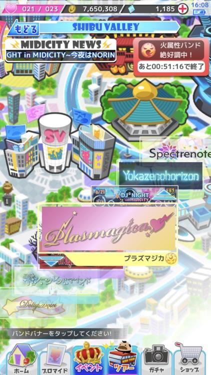 SHOW BY ROCK!!(SB69) screenshot-3