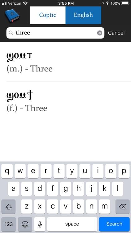 Coptic-English Dictionary screenshot-6