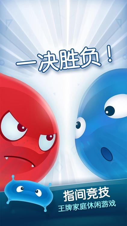 红蓝大作战2(双人游戏合辑)