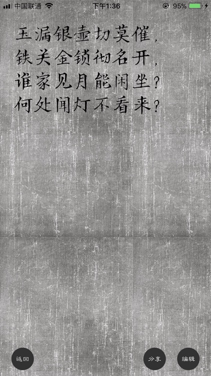 随手笔记-日记本·笔记本·记事本