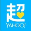 Yahoo超級商城 - 行動購物首選,優惠商品天天推薦