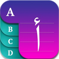قاموس ترجمة مترجم حلول عربي App Appstore Mobile Apple