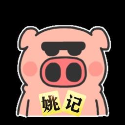 YAO JI GIF表情包