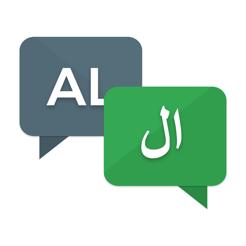 Al Javohir