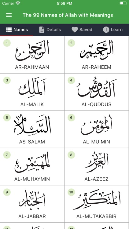 99 Names of Allah with Meaning