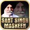 Sant Singh Maskeen