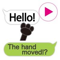 Animal hand Animation 1