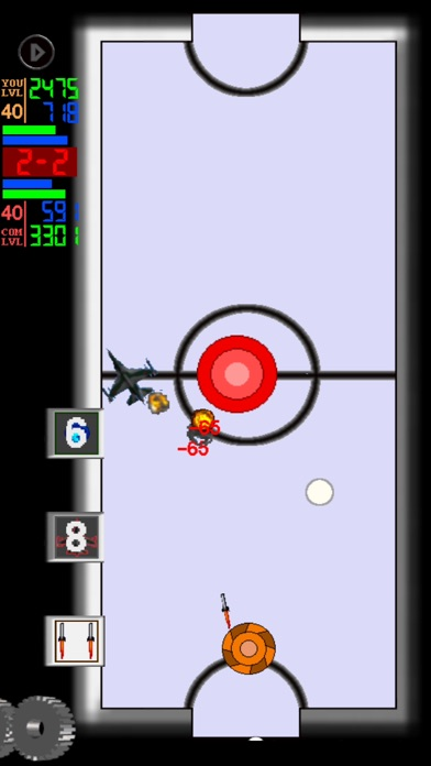 WarForGoal Screenshot 4