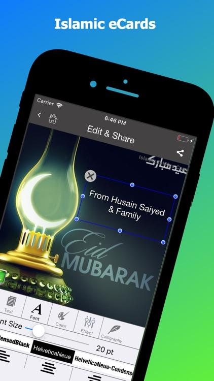 Islamic Calendar: Azan & Quran screenshot-7