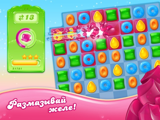 Candy Crush Jelly Saga на iPad