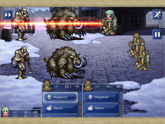 Screenshot #4 pour FINAL FANTASY VI