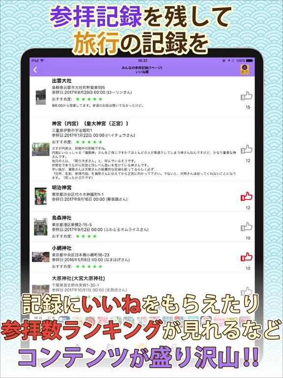 https://is5-ssl.mzstatic.com/image/thumb/Purple113/v4/b7/4c/1e/b74c1e8c-f730-f0ae-7991-55a689c32100/pr_source.png/576x768bb.png