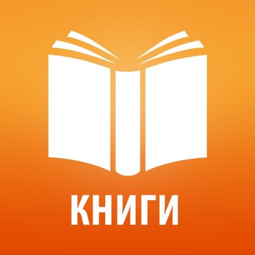 Книги без Интернета 2020