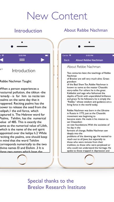 Tikkun Haklali AppScreenshot of 2