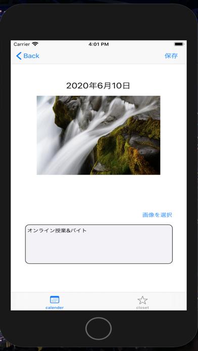 StyleStore screenshot 2