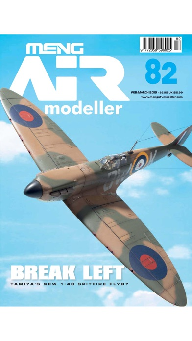 Meng AIR Modellerのおすすめ画像9
