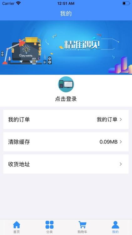 飞宏办公 screenshot-1