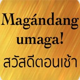 Filipino Thai