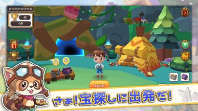 ファンタジーファーム~ようせい島のボクとキミ~ screenshot1