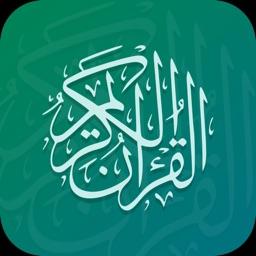 Quran Mazid