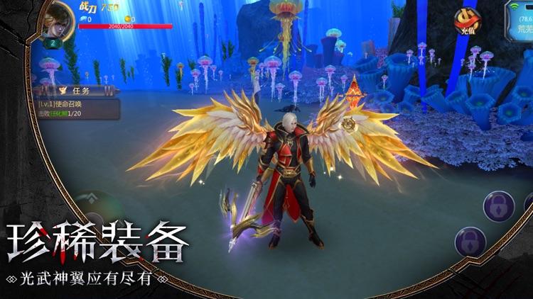 剑魂觉醒OL screenshot-3