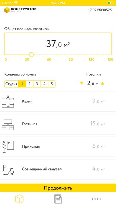 Конструктор отделкиСкриншоты 1