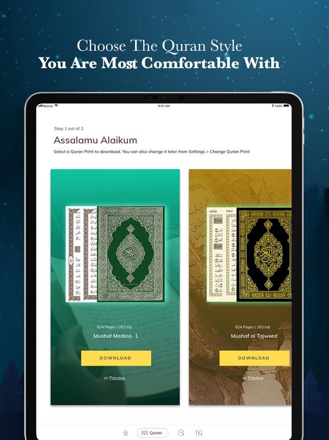Quran Al Kareem- القرآن الكريم on the App Store