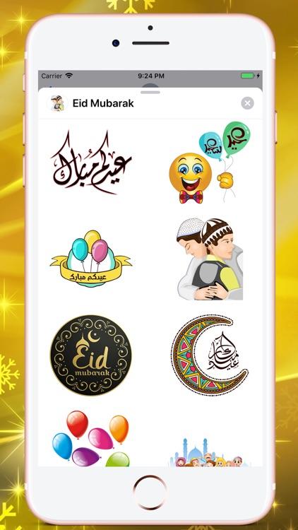 Eid Mubarak عيد الفطر Stickers