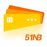 51信用卡管家极速版