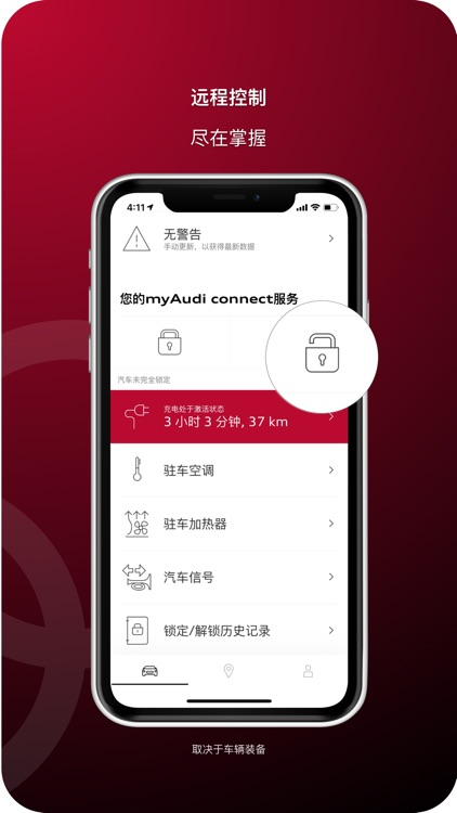 myAudi China screenshot-3