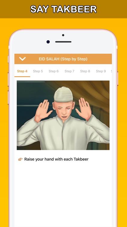 Eid Salah عيد الأضحى عيد الفطر
