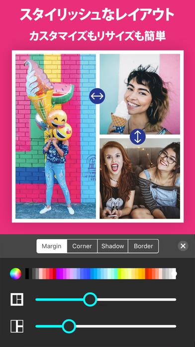 写真加工 - 画像編集 - コラージュ - Mixgramのおすすめ画像3
