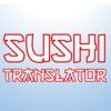 SushiTranslator